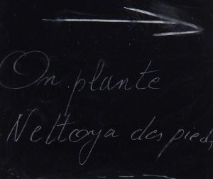 160515Matinee_PierreGheux_01